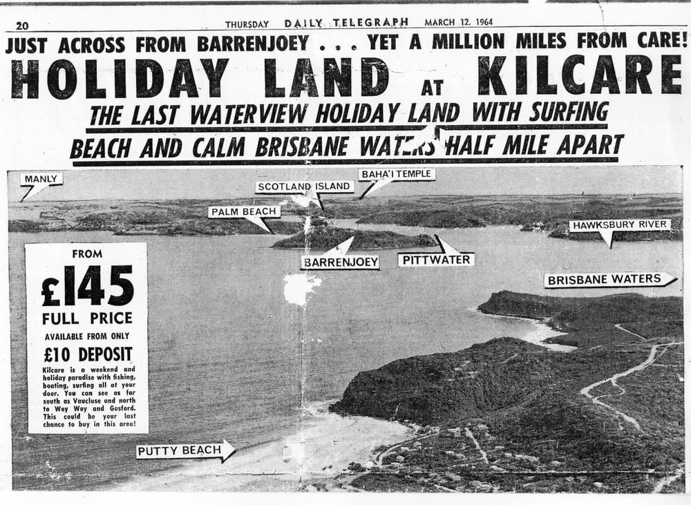 296 1964 How Cheap