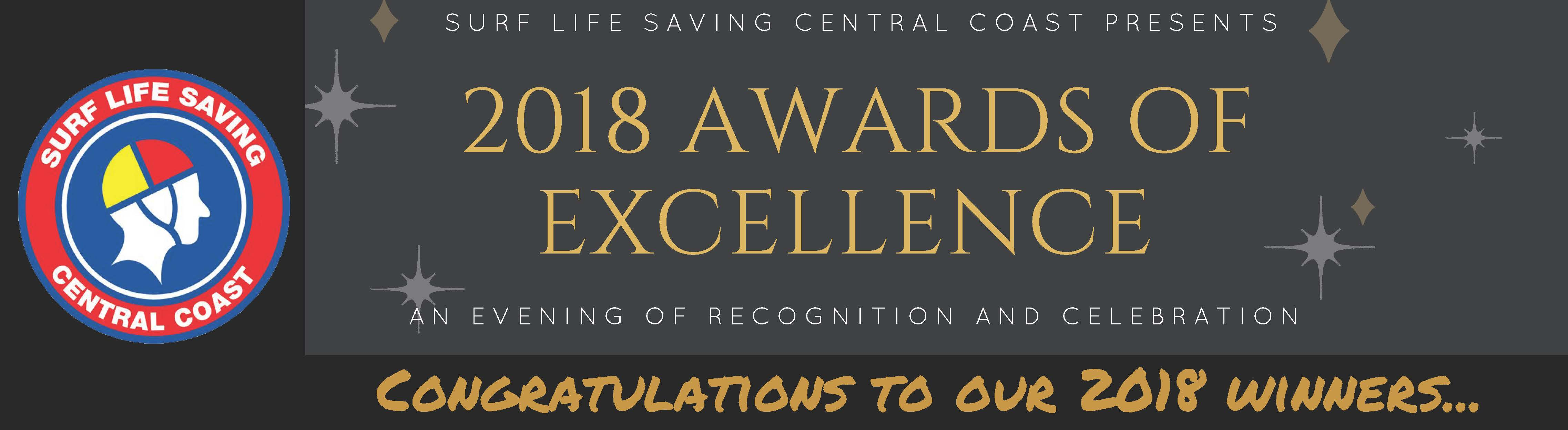 2018 Awards of Excellence Winners